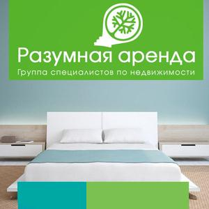 Аренда квартир и офисов Ханты-Мансийска
