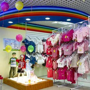 Детские магазины Ханты-Мансийска