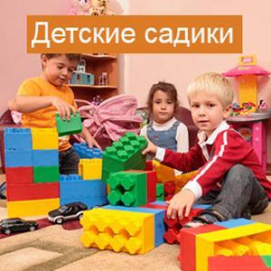 Детские сады Ханты-Мансийска