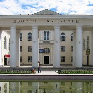 Дворцы и дома культуры Ханты-Мансийска