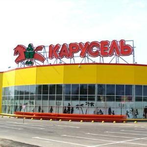 Гипермаркеты Ханты-Мансийска