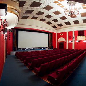 Кинотеатры Ханты-Мансийска