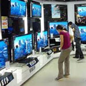 Магазины электроники Ханты-Мансийска