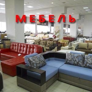 Магазины мебели Ханты-Мансийска