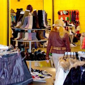 Магазины одежды и обуви Ханты-Мансийска