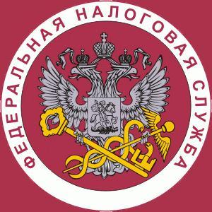 Налоговые инспекции, службы Ханты-Мансийска
