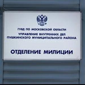 Отделения полиции Ханты-Мансийска