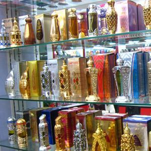 Парфюмерные магазины Ханты-Мансийска