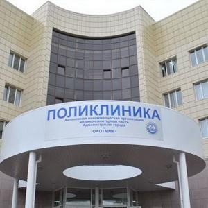 Поликлиники Ханты-Мансийска