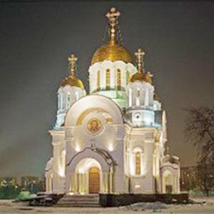 Религиозные учреждения Ханты-Мансийска