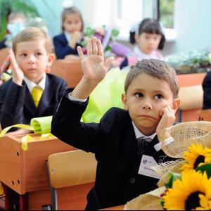 Школы Ханты-Мансийска