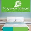 Аренда квартир и офисов в Ханты-Мансийске