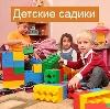 Детские сады в Ханты-Мансийске