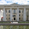 Дворцы и дома культуры в Ханты-Мансийске