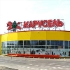 Гипермаркеты в Ханты-Мансийске