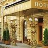 Гостиницы в Ханты-Мансийске