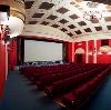 Кинотеатры в Ханты-Мансийске