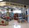 Книжные магазины в Ханты-Мансийске