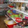 Магазины хозтоваров в Ханты-Мансийске