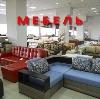 Магазины мебели в Ханты-Мансийске
