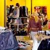 Магазины одежды и обуви в Ханты-Мансийске