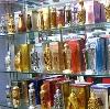 Парфюмерные магазины в Ханты-Мансийске