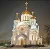Религиозные учреждения в Ханты-Мансийске