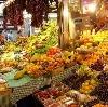 Рынки в Ханты-Мансийске