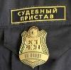 Судебные приставы в Ханты-Мансийске