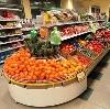 Супермаркеты в Ханты-Мансийске