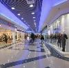 Торговые центры в Ханты-Мансийске