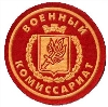 Военкоматы, комиссариаты в Ханты-Мансийске