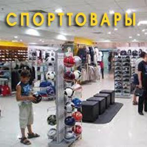 Спортивные магазины Ханты-Мансийска