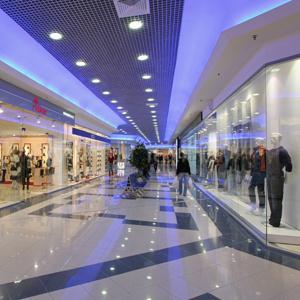 Торговые центры Ханты-Мансийска